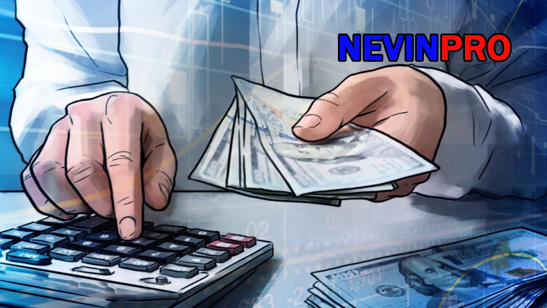 Комиссия NevinPro